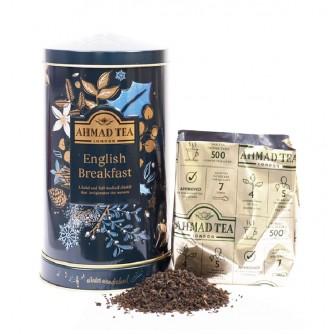 Caja musical English Breakfast